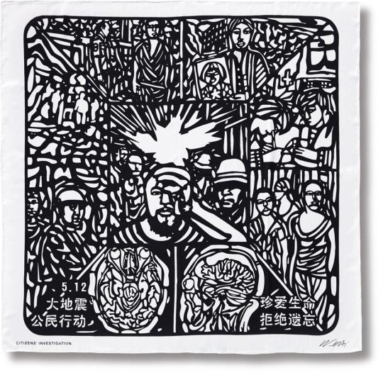 Ai Weiwei. The Silk Scarf »Citizens Investigation«.