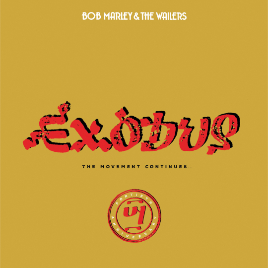 Bob Marley. Exodus 40 - The Movement Continues. 40th-Anniversary-Edition. 2 CDs.