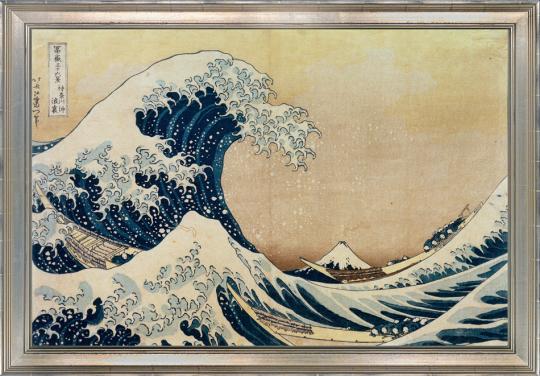 Die große Welle vor Kanagawa. Katsushika Hokusai (1760-1849).