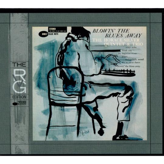 Horace Silver Blowin' The Blues Away (Rudy Van Gelder Remasters). CD.