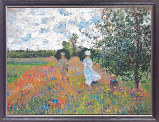 Promenade bei Argenteuil. Claude Monet (1840-1926).