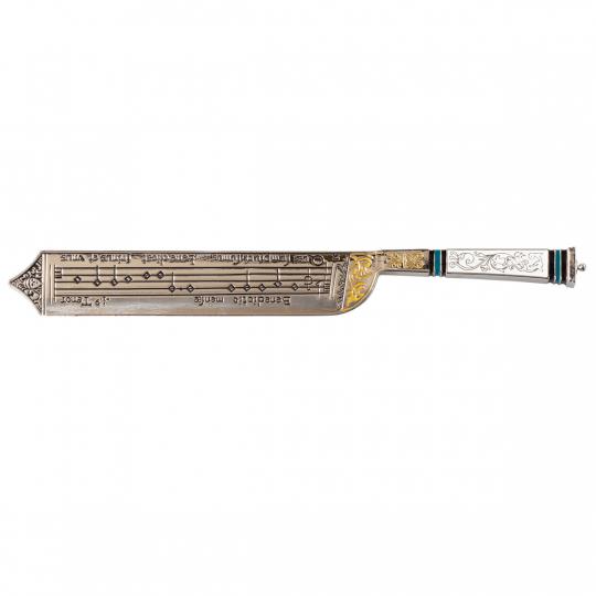 Renaissance-Messer mit Notengravur.