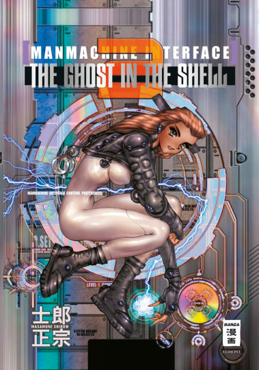 The Ghost in the Shell. Band 2. Manmachine Interface.