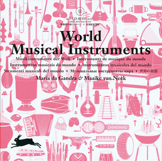 World Musical Instruments. Buch + CD-ROM.