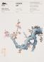 Briefpapierblock »Chinesische Kunst«. DIN A5. Bild 1