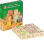 Buchstaben, Zahlen und Motive. Kleine Holzwürfel zum Spielen und Lernen. Bild 1