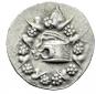 Cista Mystica Silbermünze Antikes Griechenland. Bild 1