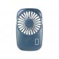 Ventilator für die Tasche. Bild 1