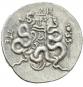 Cista Mystica Silbermünze Antikes Griechenland. Bild 2