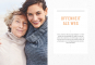 Demenz gelassen betreuen und pflegen. Das stärkende Hilfebuch für Betroffene und Angehörige. Bild 2