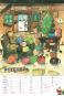 Janosch Tigerentenkalender 2020 mit Adventskalender. Bild 2