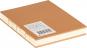 Kleines Skizzenbuch mit linierten Seiten, braun. Koptische Bindung. Bild 2
