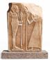 Ramses II. als Königsknabe. Ägypten, um 1290 v. Chr. Bild 2
