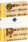 Book of Kells. 3 linierte Notizbücher. Bild 3