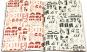 Geschenkpapier »Typographien der 1920er«. Bild 4