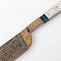 Renaissance-Messer mit Notengravur. Bild 5